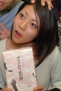 suwaki